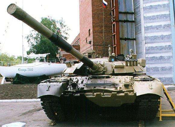 t-80um001.jpg